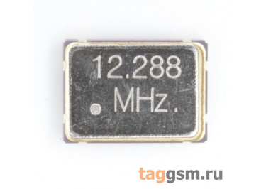 Кварцевый генератор 12,288 МГц 3,3В (SMD5070)