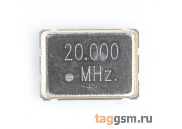 Кварцевый генератор 20 МГц 3,3В (SMD5070)