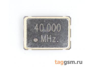 Кварцевый генератор 40 МГц 3,3В (SMD5070)