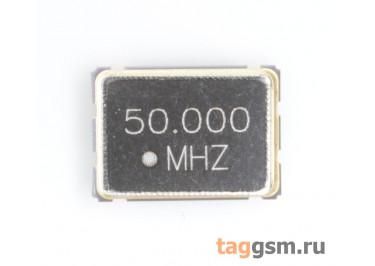 Кварцевый генератор 50 МГц 3,3В (SMD5070)