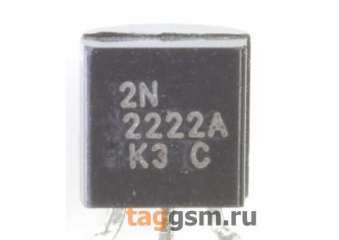 2N2222A (TO-92) Биполярный транзистор NPN 40В 0,6А