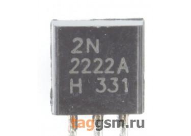 2N2222A (TO-92) Биполярный транзистор NPN 40В 0,6A