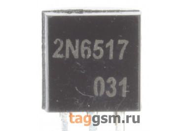 2N6517 (TO-92) Биполярный транзистор NPN 350В 0,5А