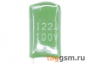 CL11 Конденсатор плёночный 1,2 нФ 100В
