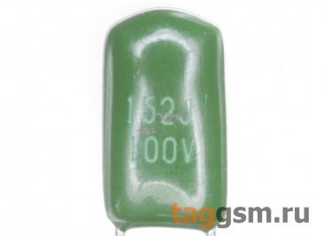 CL11 Конденсатор плёночный 1,5 нФ 100В