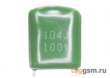 CL11 Конденсатор плёночный 100 нФ 100В
