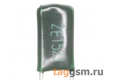 CL11 Конденсатор плёночный 1,5 нФ 250В