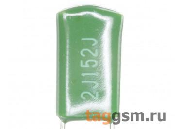 CL11 Конденсатор плёночный 1,5 нФ 630В