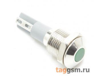 Светодиодный индикатор на панель D=10мм 12-24В металл (Зелёный)