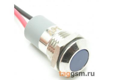 Светодиодный индикатор на панель D=12мм 3-6В металл (Синий)
