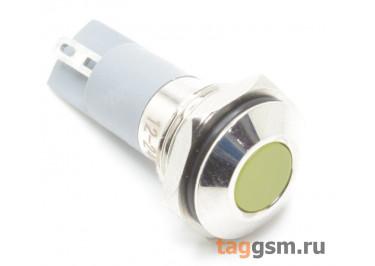 Светодиодный индикатор на панель D=14мм 12-24В металл (Жёлтый)