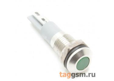 Светодиодный индикатор на панель D=8мм 12-24В металл (Зелёный)
