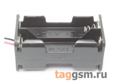 BH5-4002 Батарейный отсек 4xAA