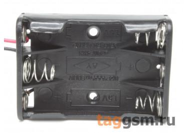 BH7-3001 Батарейный отсек 3xAAA