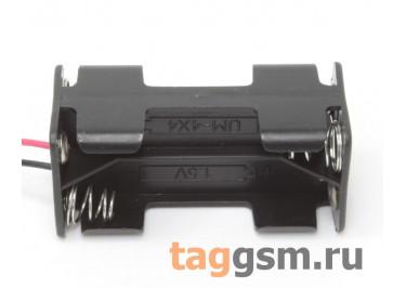 BH7-4002 Батарейный отсек 4xAAA