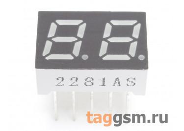 2281AS (Красный) Цифровой индикатор 0,28