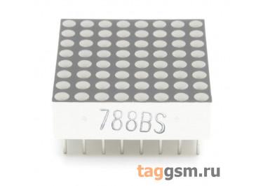 788BS (Красный) Светодиодный матричный индикатор 1,9мм 8х8