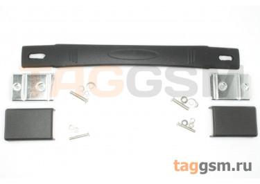 BTS-0001(L220) Ручка приборная для переноски гибкая черная 240x31x11мм