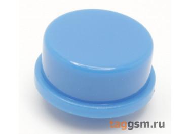 CTS-12S-04O / BL Толкатель синий круглый для тактовой кнопки 12х12 (11,5х6мм)