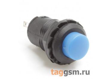 DS-228 / BL Кнопка на панель синяя с фиксацией ON-OFF SPST 250В 1,5А (12,4мм)