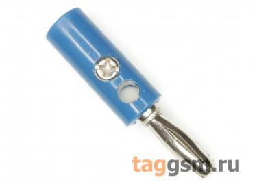 CX-02 / BL Штекер на кабель синий под винт 4мм 30В 24А