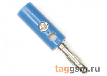 CX-03 / BL Штекер на кабель синий под винт 4мм 30В 24А