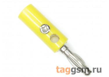 CX-03 / Y Штекер на кабель желтый под винт 4мм 30В 24А
