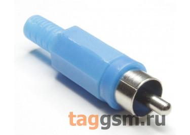 RP-405-BL-EN Штекер RCA на кабель (Синий)