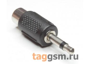 NP-556 Переходник штекер аудио 3,5мм моно на гнездо RCA (Черный)