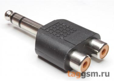 NP-568 Переходник штекер аудио 6,3мм стерео на 2 гнезда RCA (Черный)