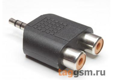 NP-570 Переходник штекер аудио 3,5мм стерео на 2 гнезда RCA (Черный)