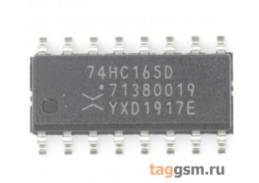 74HC165D (SO-16) Сдвиговый регистр 8-раз.