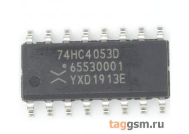 74HC4053D (SO-16) Аналоговый мультиплексор