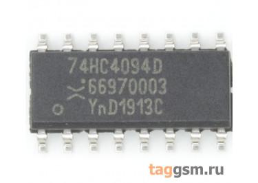74HC4094D (SO-16) Сдвиговый регистр 8-раз.