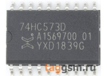 74HC573D (SO-20) Регистр защёлка 8-раз.