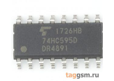 74HC595D (SO-16) Сдвиговый регистр 8-раз.