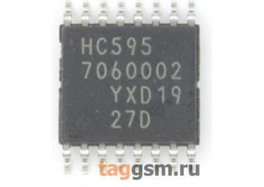 74HC595PW (TSSOP-16) Сдвиговый регистр 8-раз.