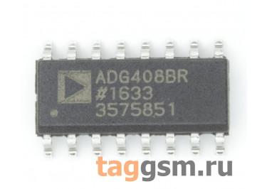 ADG408BRZ (SO-16) Высокоэффективный аналоговый мультиплексор
