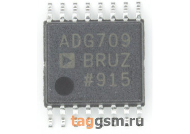 ADG709BRUZ (TSSOP-16) Низковольтный мультиплексор