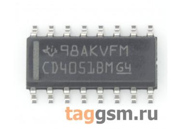 CD4051BM96 (SO-16) Аналоговый мультиплексор