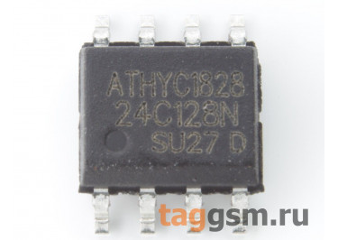 24C128 (SO-8) Энергонезависимая память EEPROM 128 Кбит