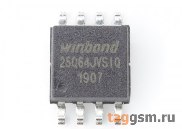 W25Q64JVSSIQ (SO-8) Флеш-память 64Mbit SPI