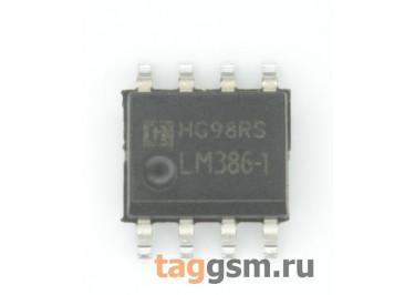 LM386M-1 (SO-8) УНЧ 0,125Вт