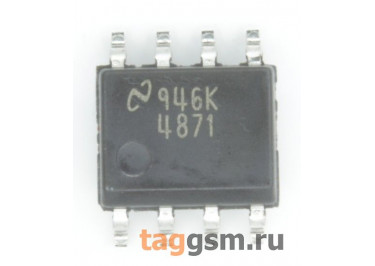 LM4871M (SO-8) УНЧ 3Вт