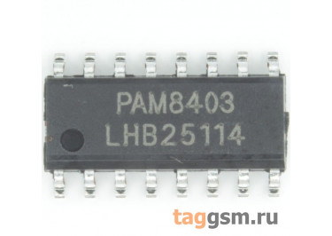 PAM8403DR-H (SO-16) УНЧ D-класса 2x3Вт