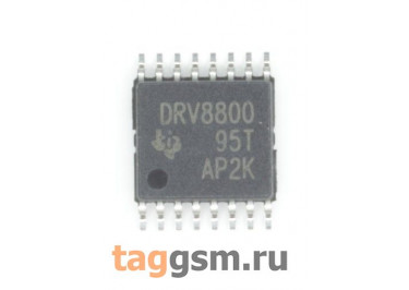 DRV8800PWPR (HTSSOP-16) Драйвер электродвигателя мостовой