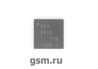 DRV8800RTYR (WQFN-16) Драйвер электродвигателя мостовой