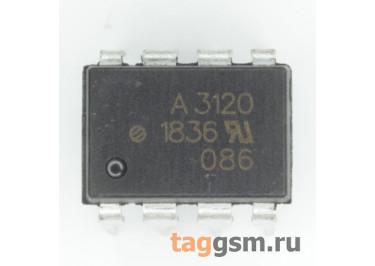 HCPL-3120-000E (DIP-8) Драйвер транзисторов с оптопарой