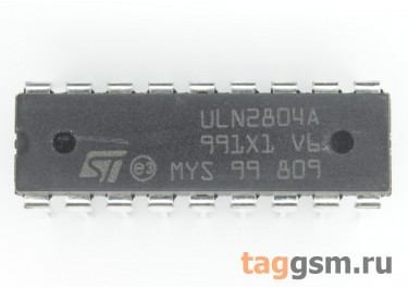 ULN2004A (DIP-16) Драйвер электродвигателя