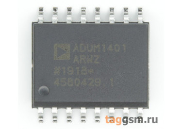 ADUM1401ARWZ (SO-16W) Четырёхканальный изолятор цифрового сигнала